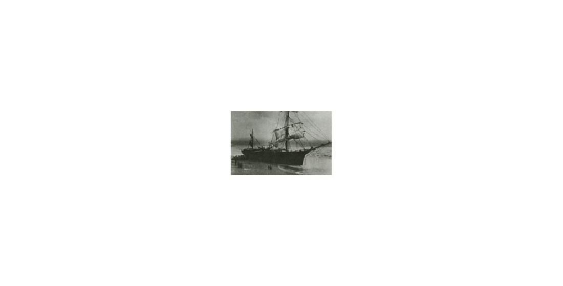09b ship8