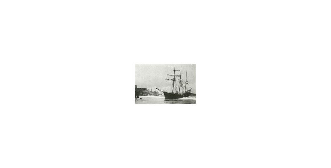 12b ship17
