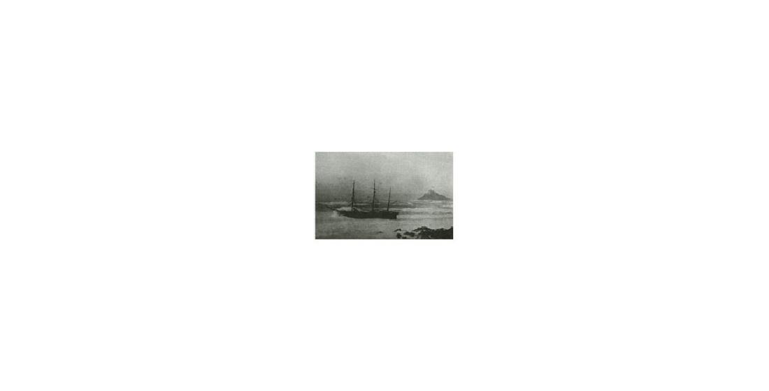 17b ship7